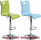 HIGH END RENA BAR STOOL IN GREEN, BLACK, BLUE OR RED.