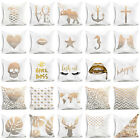 Gold Shining Printed Polyester Throw Pillow Case Sofa Cushion Cover Home Decor