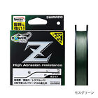 Shimano Spectra POWER PRO Z Moss Green Braided Line 200m Select LB Free Shipping