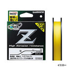 Shimano Spectra POWER PRO Z Yellow Braided Line 150m Select LB Free Shipping