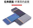 Flip PU Premium Wallet Leather stand Case Cover For LG K4 2017 / LV1