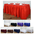 Внешний вид - Accordion Pleat Polyester Table Skirt for Kitchen Dinning Catering Wedding Event