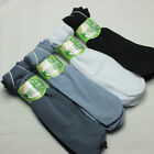 10 Pairs Men Socks Bamboo Fiber Elastic Ultra-thin Silky Short Silk Stockings