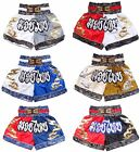 Kid's Muay Thailand Boxing Shorts for Training and Sparring Boxing Trunks Kanok