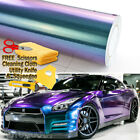 Premium Gloss Metallic Chameleon Purple Teal Vinyl Film Wrap Air Bubble Free