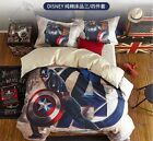 *** Captain America Single Bed Quilt Cover Set - Flat or Fitted Sheet #3 ***