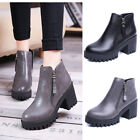 New Womens Ladies Chelsea Chunky Block Heel Grip Sole Winter Ankle Shoes Boots