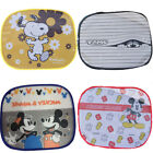 Cute Adorable Baby / Kid Car Sun Shades Cover For Rear Side Window UV Protection