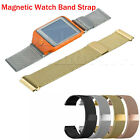 Milanese Magnetic Watch Band Strap For Samsung Gear 2 SM-R380 Gear 2 Neo SM-R381