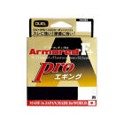 DUEL Armored F+ Pro EGING 150m Multi Color Braided Line Free Shipping