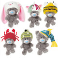 Me to You My Dinky Bears - Six Assorted Designs