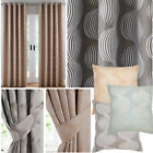 Astoria Lined Ring Top / Eyelet Curtains - 3 Modern Colours - Modern Jacquard