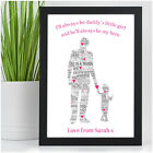 PERSONALISED Dad Daddy and Daughter Son Word Art Print Christmas Birthday Gifts