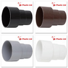Polypipe 68mm to 82mm Round Cast Iron Pipe Adaptor in Black, White, Brown & Grey