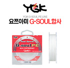 YGK G-Soul PE 100M / 150M 8~14 lbs Braided Fishing Line Made in Japan