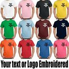 Custom Embroidered t-shirt Unisex - Your logo or text