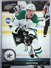 Dallas Stars 2017-2018 Upper Deck NHL Trading Cards - Your Choice $0.99 USD on eBay