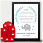 Happy 1st First Fathers Day Personalised Poem Gifts for Daddy Dad from Baby