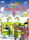 Rodd Christensen, Kim Tserk...-Balamory: Christmas Collecti (UK IMPORT)  DVD NEW