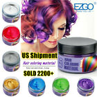 Внешний вид - Women Hair Color Wax Mud Dye Cream For life in color paint party easy cleaning
