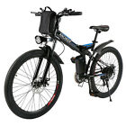 "26"" 350W 36V Folding Electric Mountain Bicycle EBike 21 Speed Lithium Battery"