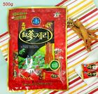 [Korean Ginseng] Red Ginseng Extract Jelly 320g   500g - Health Jelly