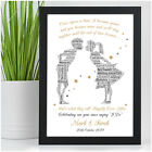 1st Wedding Anniversary Gift Personalised Happily Ever After Print Paper Present