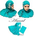 Children Girls Kid Muslim Hijab Islamic Scarf Headwear For 2-12 Years Cotton USA
