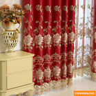 High-grade noble wedding room Warm red embroidered cloth blackout curtain N926