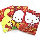 8p hello kitty Pochacco pompompurin Chinese new year red envelope pocket packet