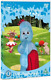 DVD-In The Night Garden Hello Iggle Piggle DVD (UK IMPORT) DVD NEW