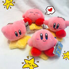 """Kirby With Star 4.5"""" Plush Doll Figure Toy"""