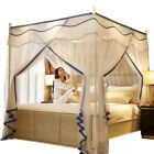 Luxury Brand Mosquito Net Canopy Simple Mosquito bar Anti-mosquito net stent set image