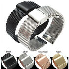12-22mm Mesh Watch Band Stainless Steel Milanese Link Bracelet Wrist Strap Thick image