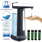 Kyпить New Automatic Soap Dispenser 400ML Touch-less Battery Operated Water-Resistant на еВаy.соm