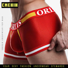 Men's Sexy Underwear Underpants Boxer Mesh Breathable Shorts Brief U Pouch