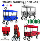 Collapsible Folding Wagon Cart Outdoor Utility Garden Beach Trolley w/Canopy