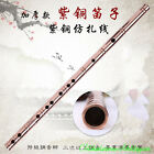 Purple Copper Bamboo flute, Chinese vertical bamboo flute C,D,E,F,G,bB Key 3741