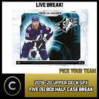 2019-20 UPPER DECK SPX HOCKEY 5 BOX (HALF CASE) BREAK #H729 - PICK YOUR TEAM $91.0 CAD on eBay