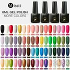 Mtssii Gel Polish Set UV Vernis Semi Permanent Primer Top Coat 6ML Nail Gel