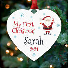 Baby's 1st First Christmas Tree Bauble Ornament PERSONALISED My First Christmas