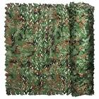 Camo Netting, Camouflage Net, Bulk Roll, Mesh,Cover,Blind for Hunting,Decoration