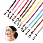 Men Leather Sunglass Strap Cord Holder Reading Glasses Chain Glasses Necklace