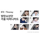 BTS - 2021 BE T-MONEY MIRROR KOREA TRANSPORTATION CARD CU V JIMIN JUNGKOOK
