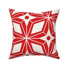 Red Traditional Geometric Geo Throw Pillow Cover w Optional Insert by Roostery