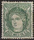 Spain 1870 YV 110 repaired perf  MLH Fine
