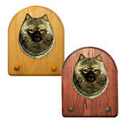 Keeshond Dog Figure Key Leash Holder. In Home Decor Wood Products & Dog Gifts.