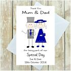 PERSONALISED MUM & DAD PARENTS WEDDING DAY THANK YOU CARD MULTI FROM US BOTH