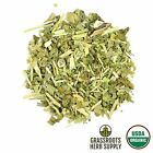 Organic c/s Passion Flower Passiflora incarnata Dried Herb Choose From 1-16 oz
