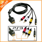 High Quality HDTV 3RCA S-VIDEO Audio Video to Playstation Cable Lead 1, 1.5, 2m
